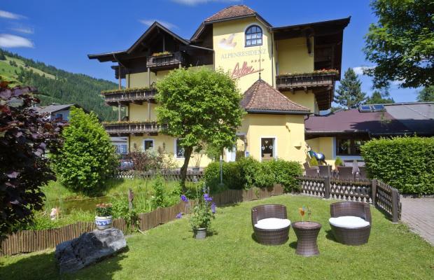 фото Alpenresidenz Adler изображение №26
