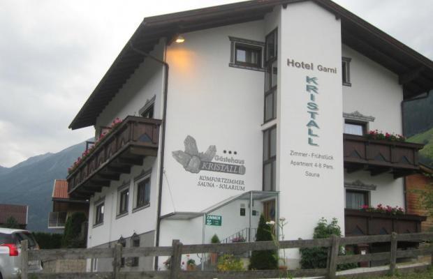 фото отеля Pension Kristall изображение №1