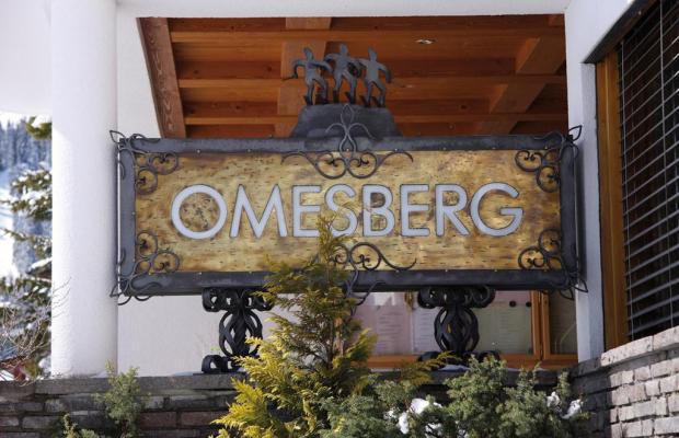 фотографии Omesberg изображение №8