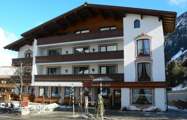 фото отеля Theodul изображение №41