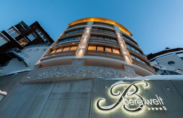 фотографии отеля Art & Relax Hotel Bergwelt изображение №39