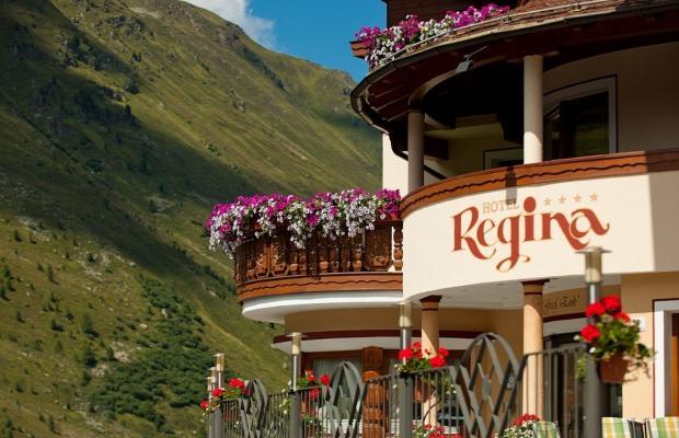 фото Regina изображение №18