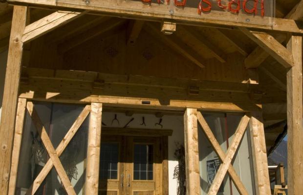 фотографии отеля Sporthotel Fontana изображение №3