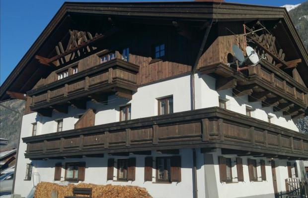 фото отеля Appartementhaus Raudaschl изображение №13