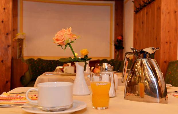 фотографии отеля IFA Alpenhof Wildental Hotel изображение №35