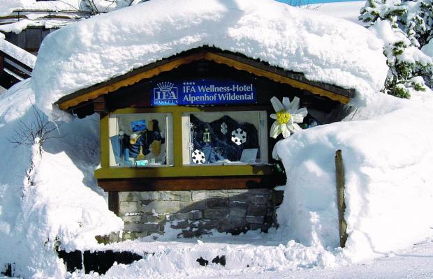 фотографии IFA Alpenhof Wildental Hotel изображение №32