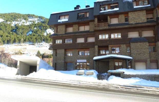 фото отеля Vacances Pirinenca изображение №1