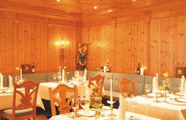фото Salnerhof Superior Lifestyle Resort изображение №22