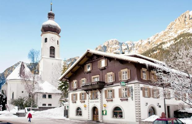 фото отеля Gasthof Rossle изображение №1