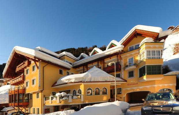 фото отеля Hotel Dorfstadl изображение №1