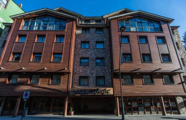 фото отеля Sercotel Magic La Massana изображение №1