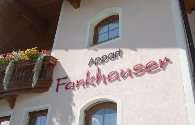 фотографии Fankhauser C2 изображение №8