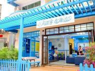 Sanya Tina Coast Inn, 2*