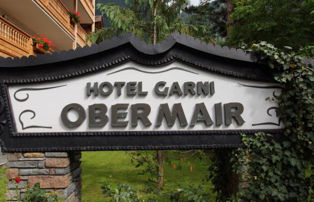 фотографии отеля Garni Obermair изображение №15