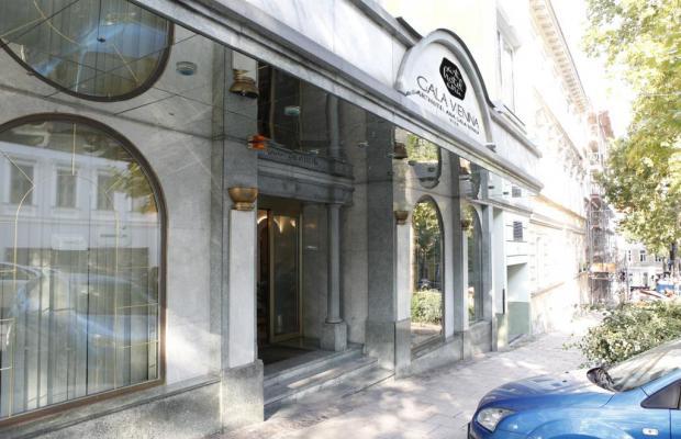 фото отеля Arthotel Ana Gala (Ex. Arkadenhof) изображение №1