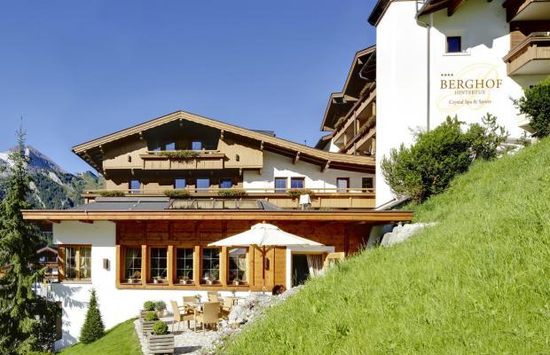 фотографии Hotel Berghof Crystal Spa & Sports изображение №60