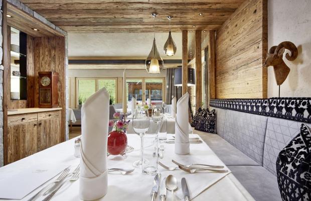 фото Hotel Berghof Crystal Spa & Sports изображение №46