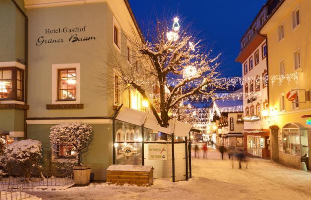 фото отеля Gruener Baum Hotel изображение №25
