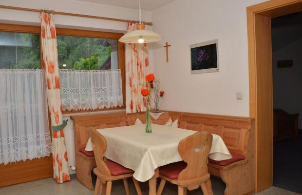 фото Haus Julia изображение №10