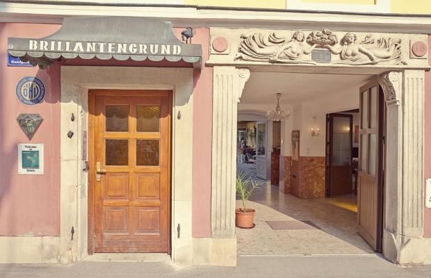 фото отеля Am Brillantengrund изображение №1