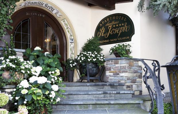 фото отеля Landhaus St. Joseph изображение №17