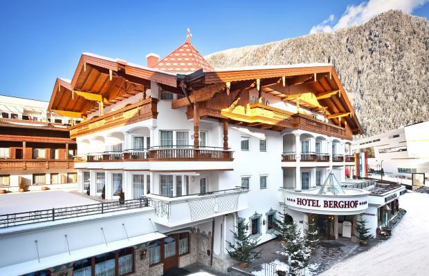 фото отеля Berghof изображение №1