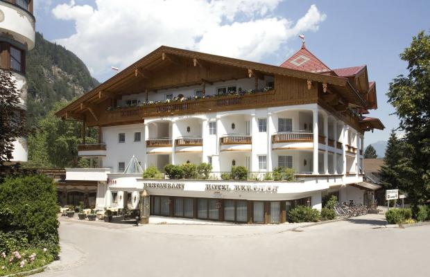 фото Berghof изображение №18