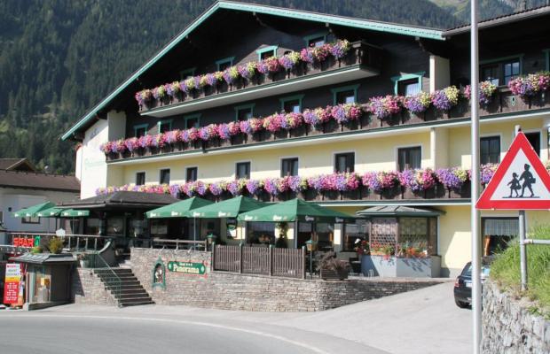 фотографии отеля Panorama Finkenberg изображение №7