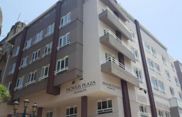 фото отеля Hodelpa Novus Plaza (ex. Mercure Comercial Santo Domingo) изображение №1