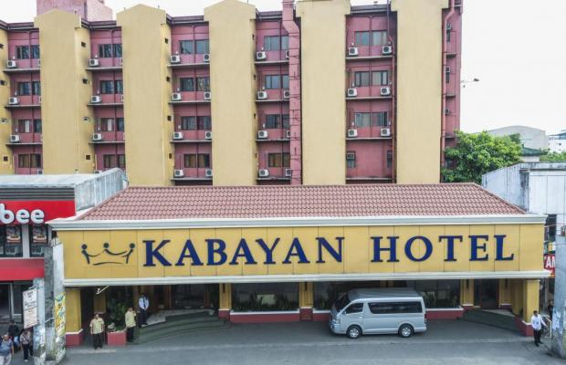 фото отеля Kabayan Hotel Pasay изображение №1