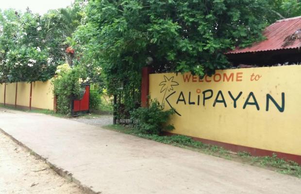 фотографии отеля Kalipayan Beach Resort изображение №7