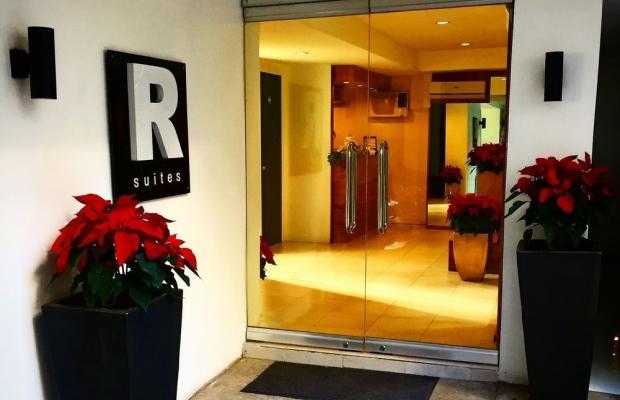 фото отеля R Suites изображение №17