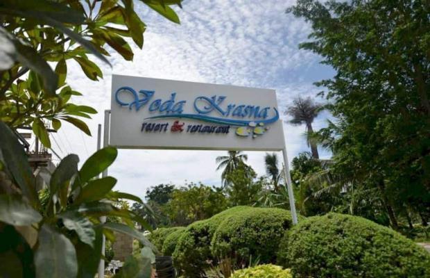фотографии Voda Krasna Resort & Restaurant изображение №52