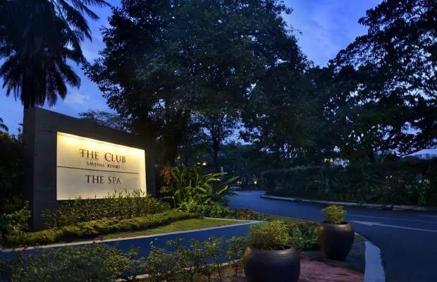 фотографии отеля The Club Saujana Resort изображение №3