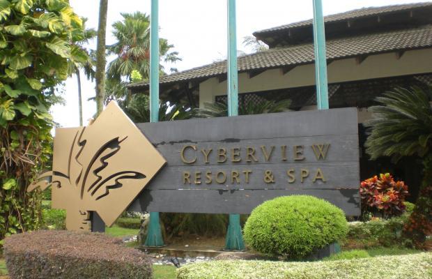 фото Cyberview Resort & Spa (ex. Cyberview Lodge Resort) изображение №26