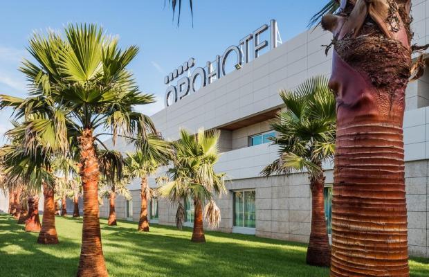 фото Arcen Opo Hotel Porto Aeroporto (ex. Hotel Pedras Rubras) изображение №46