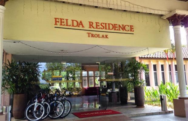 фото отеля Felda Residence Trolak изображение №1