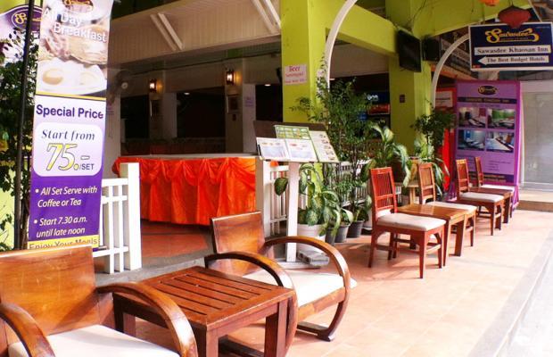 фото Sawasdee Khaosan Inn изображение №2