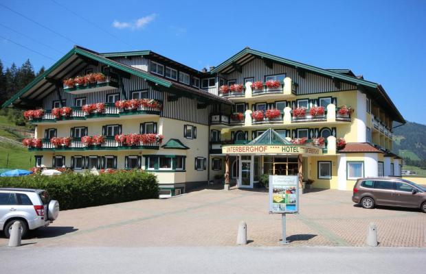 фотографии отеля Unterberghof изображение №7
