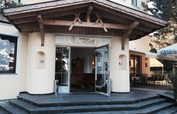 фотографии Charlotte Hotel изображение №4