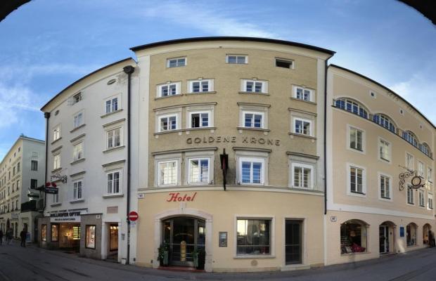 фото отеля Krone 1512 (ex. Goldene Krone) изображение №1