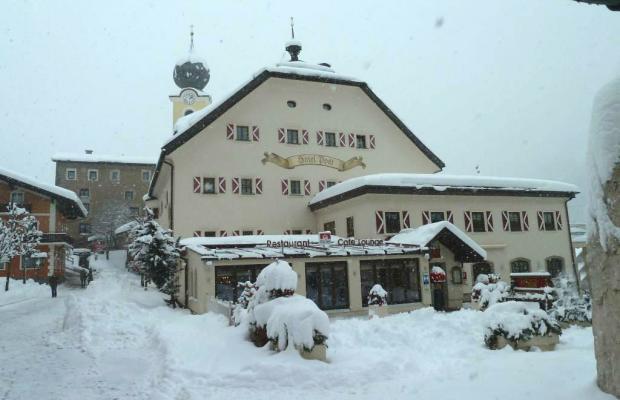 фото отеля Post Saalbach изображение №1