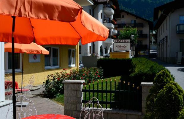 фотографии отеля Kur- & Sporthotel Garni Alpenhof  изображение №47