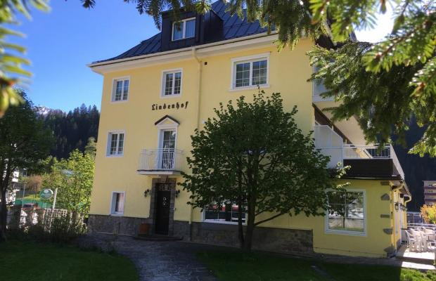 фото Lindenhof изображение №42
