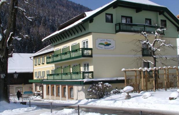 фото отеля Hotel Alte Post изображение №1