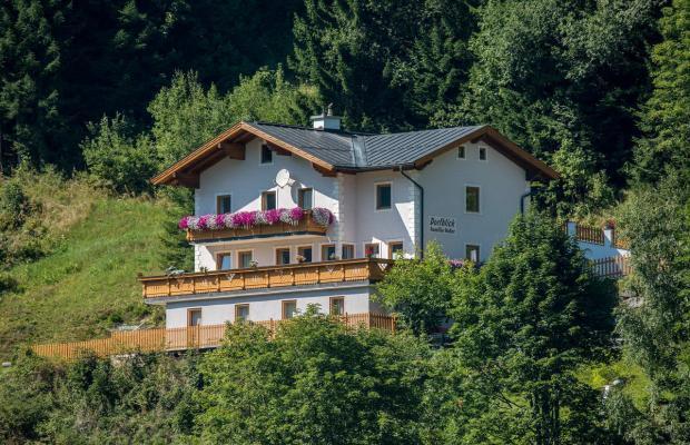 фото Haus Dorfblick изображение №10