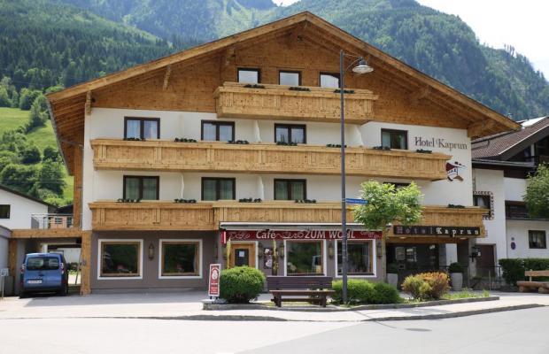 фото Hotel Kaprun (ex. Hubertushof Hotel) изображение №2