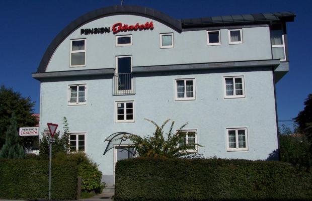 фото отеля Pension Elisabeth изображение №1