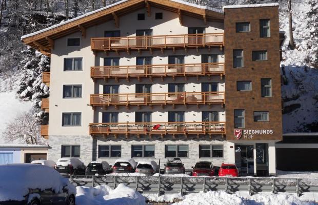 фотографии Pension Siegmundshof изображение №8