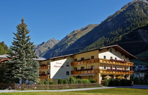 фото отеля Alpenruhe изображение №29